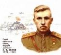 12 февраля: героическая жизнь и нелепая смерть Евгения Волкова