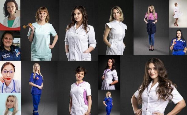 Голосуем за самых обаятельных медиков в фотоконкурсе «Красота против пандемии»