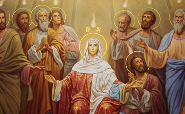 4 июня 2017: День Святой Троицы — Пятидесятница