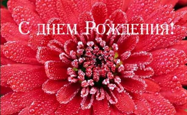 С Днём Рождения Юлия Шнейдерман, YulkaL!