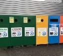 Куда сдать пластик, стекло, макулатуру и металл во время карантина в Туле и Щекино?