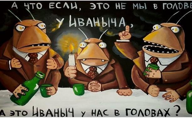 Иваныч в головах. Или пару слов о дураках, дорогах и российской ментальности.