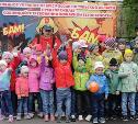 Международный день защиты детей вместе со спасателями