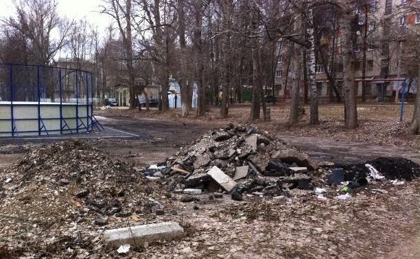 БЛАГОУСТРОЙСТВО СПОРТИВНОЙ ПЛОЩАДКИ во дворе ул СЕДОВА 27