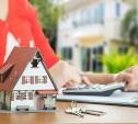 Ипотечное жилищное кредитование в регионах ЦФО в первом полугодии 2016 года