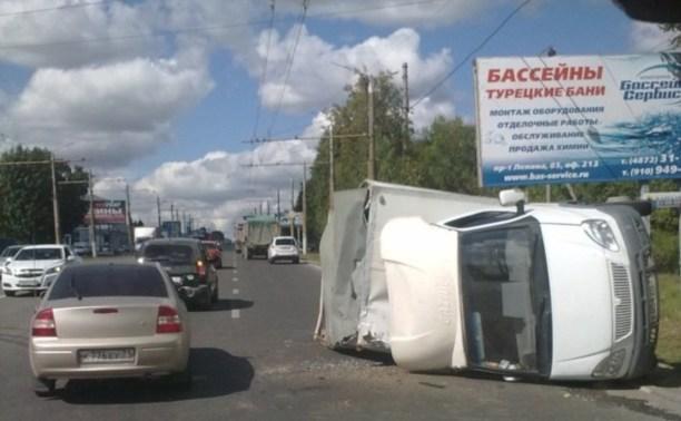 Три аварии за один день