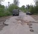 Ремонт дорог своими силами в Алексине. Ул. Матросова