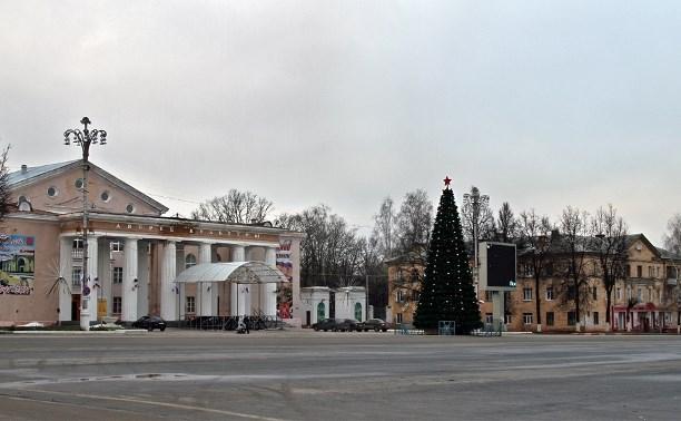27 ноября: Юбилей города Щекино