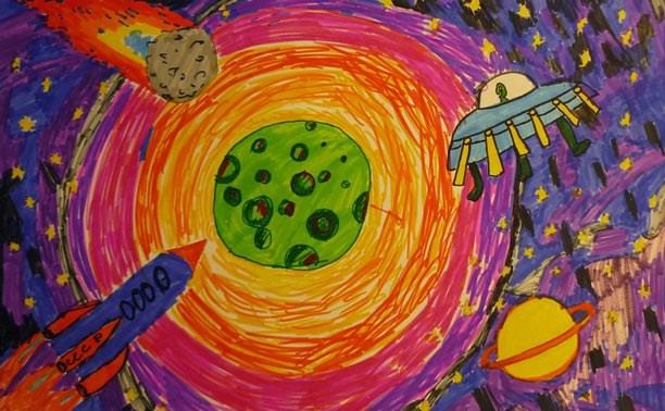 Стартовал конкурс «Детский взгляд в космос»