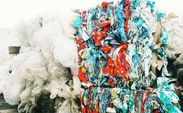 В Тульской области есть переработка пластика
