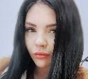 Ника Нонская, 18 лет