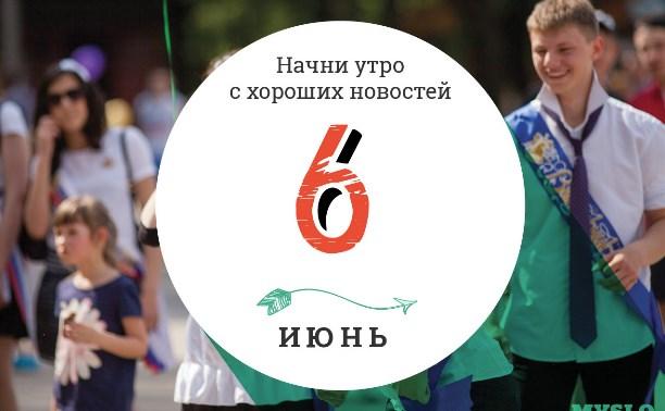 6 июня: Красноярские суслики, хабаровский Бэтмен и екатеринбургский пень