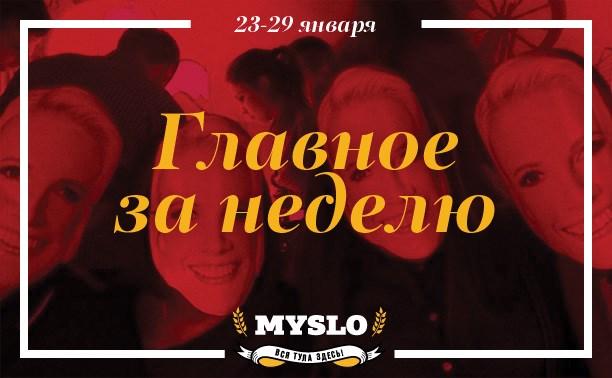 """Ревизорро"", рейд по столовым и туляки на Яндекс.Пробках"