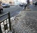 Проспект Ленина 21