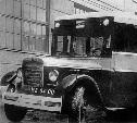 20 ноября: зарождение автобусного движения в Туле