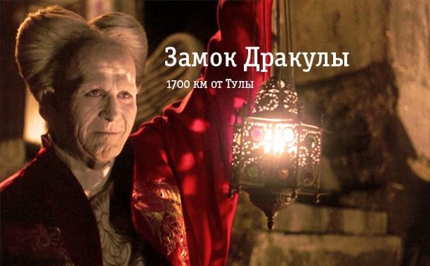 Замок Дракулы — визитная карточка Румынии