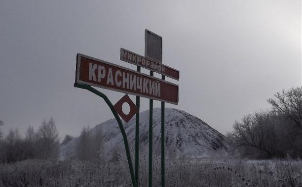 Красницкий: Место, о котором забыли все...