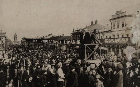 20 августа: сто лет назад в Туле началось уплотнение буржуев