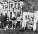 22 августа: тульский кинотеатр «Форум» переименовали в «Пионер»