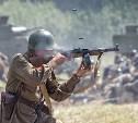 3-й Военный Фестиваль «ПОЛЕ БОЯ»