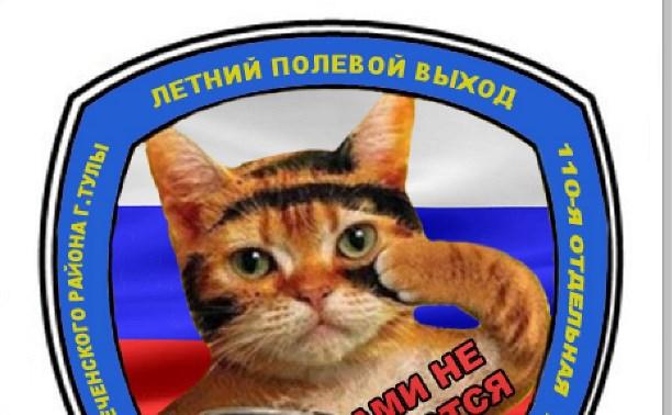 """Летний военизированный полевой выход """"Тиграми не рождаются 2016"""""""