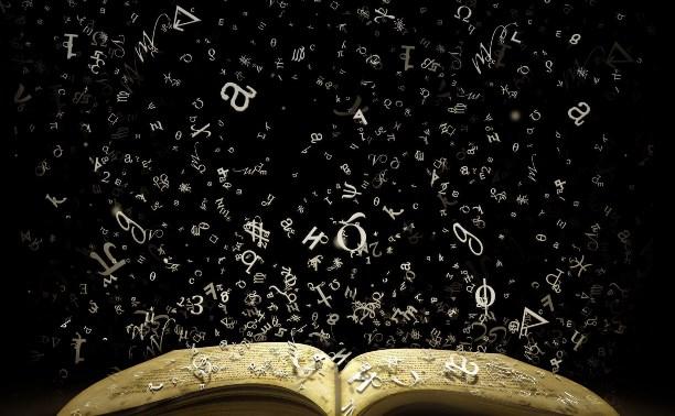 Myslo-библиотека. Часть 4.