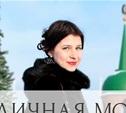 Таня Умярова, 19 лет, студентка