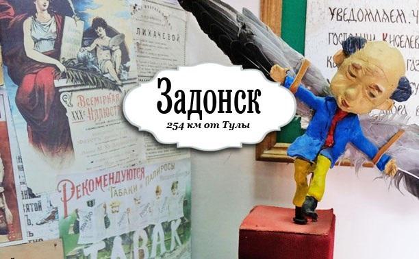 Музей истории прессы в Задонске