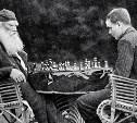 5 сентября: день рождения тульских шахмат