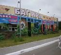 Зоовыставка Багира в Щекино
