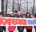 """""""Здоровье России начинается с меня!"""""""
