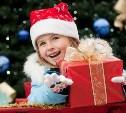 Новогодние чудеса для детей сирот!