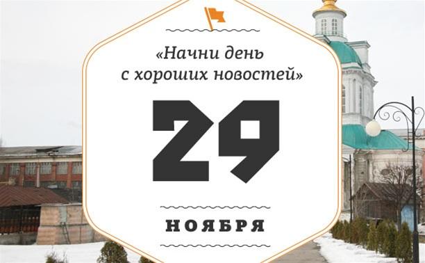 29 ноября: Ё-моё, день буквы Ё!