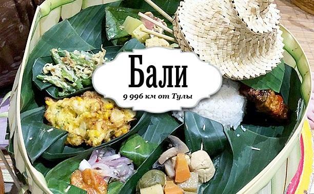 Бали - это не только пляжный отдых
