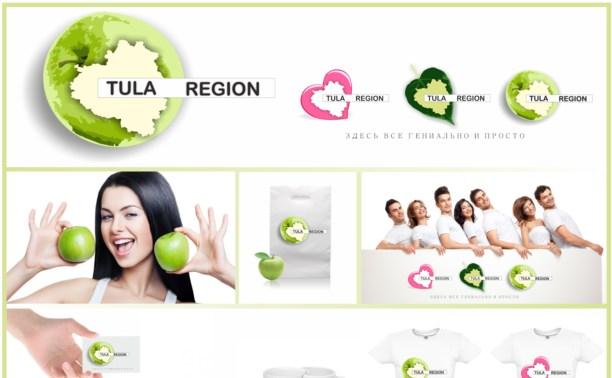 Где в Туле можно увидеть бренд Тульской области?