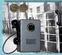 11 апреля: новые телефоны-автоматы в Туле