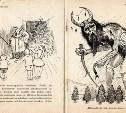 Рождественский козёл - Йоулупукк
