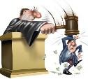 Отсутствие закона не освобождает от ответственности