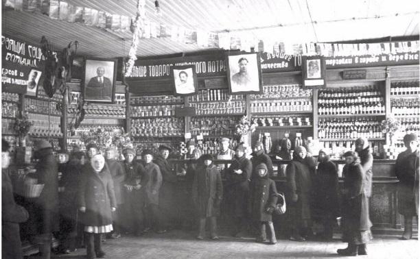 11 февраля: в тульских магазинах организуют красные уголки