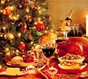Новогодний стол: рецепты от звёзд