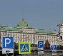Парковочное пространство России
