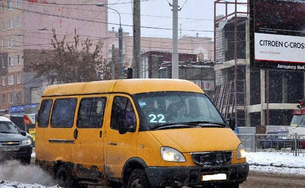 Как ходит 22 маршрутка? Разгадываем ребус от администрации города!