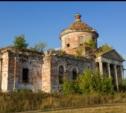 Церковь Покрова Пресвятой Богородицы в селе Новоникольское