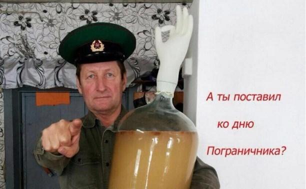 Всех ЗЕЛЁНЫХ - с Праздником!!