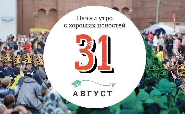 В субботу 31 августа в России отмечается День ветеринарного ...   378x612