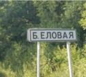 Как объехать затор в Б.Еловой