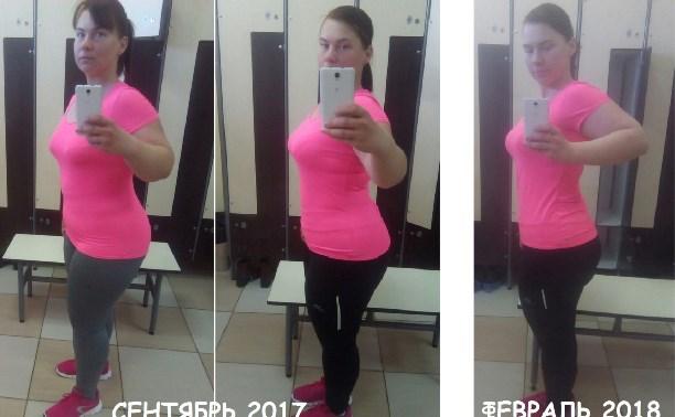 Ольга Антонова: «Мое тело качественно стало другим»