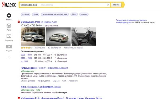 Кажется, в Яндексе выкатили «Острова»