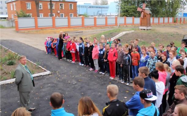 Осенний кросс посвященный началу нового учебного года.