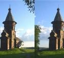 Завершился фотоконкурс храмов